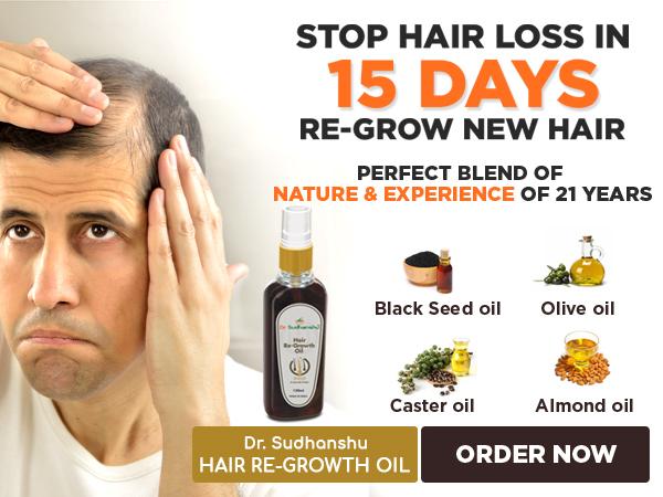 Hair Re Growth Oil